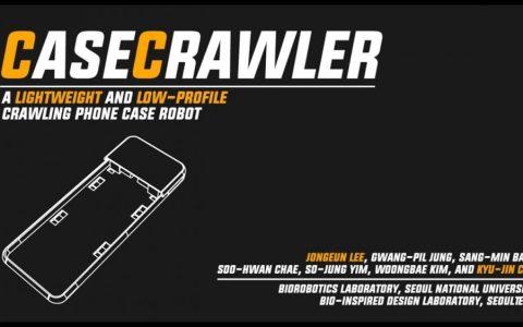 CaseCrawler: La carcasa que hace andar al móvil sola hasta su cargador inalámbrico