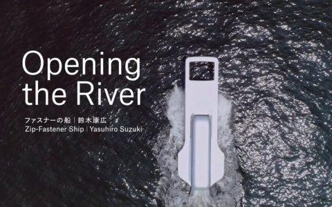 Un notas crea un barco con forma de cremallera para que parezca que está abriendo el agua allá por donde pasa