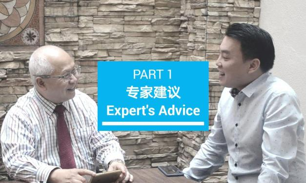 Expert's Advice : Steve Tan : Part 1