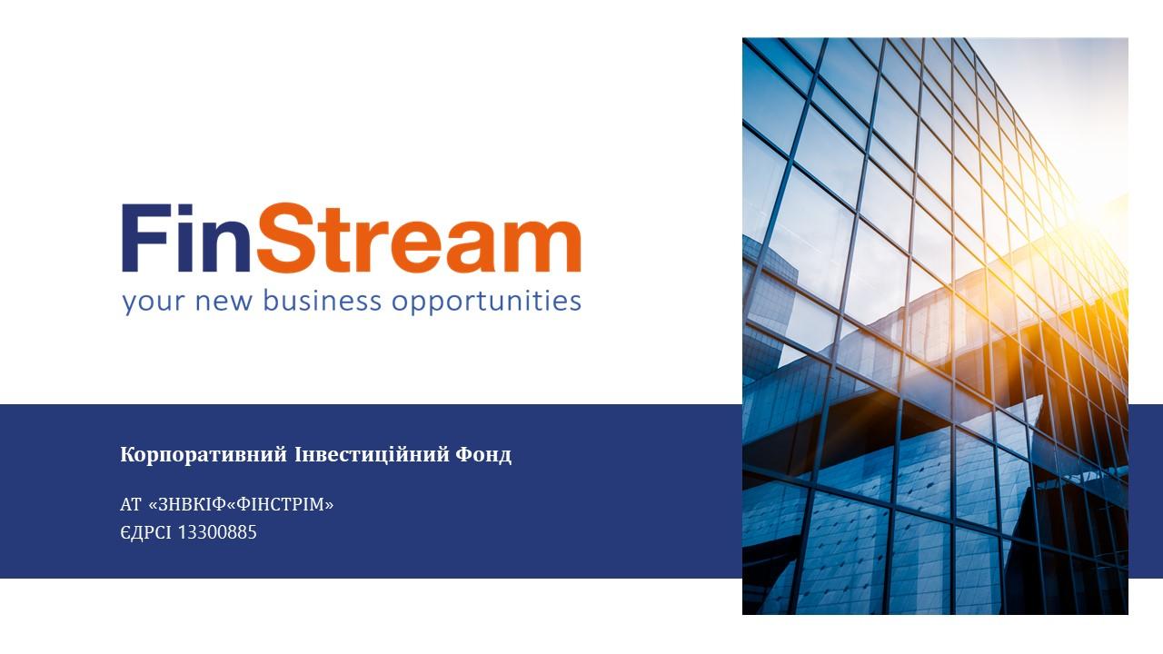 Инвестируй с Finstream