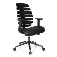 Moderne Bürostühle mit Synchronmechanik online kaufen ...