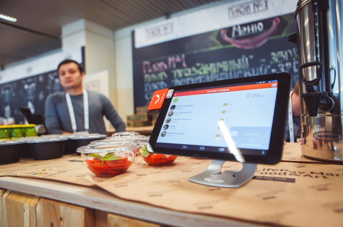 Tablet-Based Cash Registers And Pre-Ordering