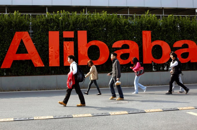 Alibaba-Affiliated Online Bank Get Green Light From China Regulator