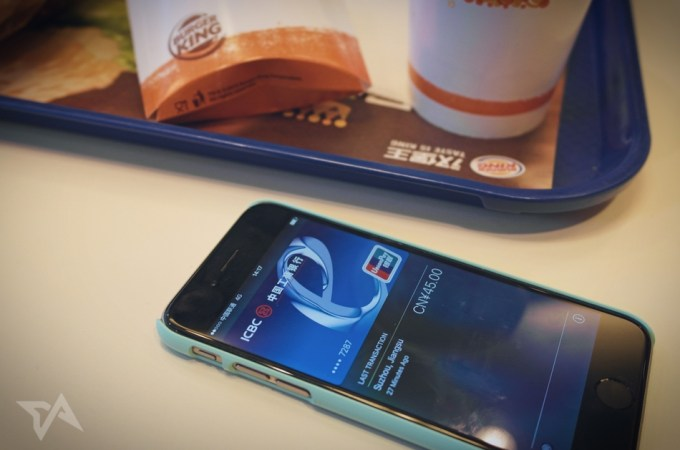 5 reasons Apple Pay won't succeed in China