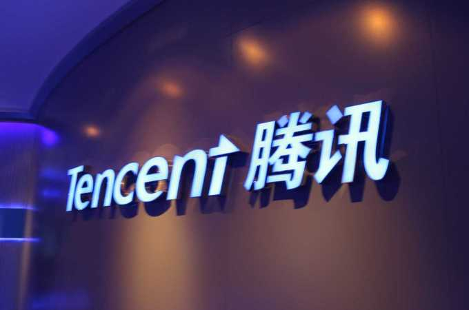 China's Tencent seeks additional loan worth $2 billion: sources