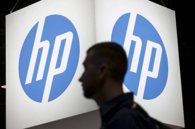 HP Launches Group to Invest in Startups