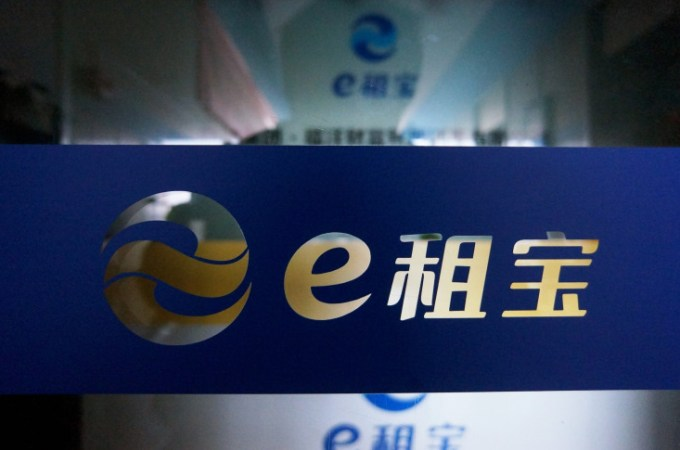 Here Are Some of China's New Rules on P2P Lending