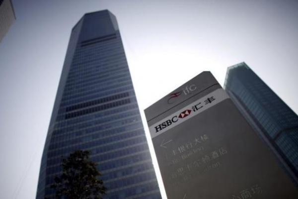 HSBC global banking and markets division deploys Fenergo | FinTech