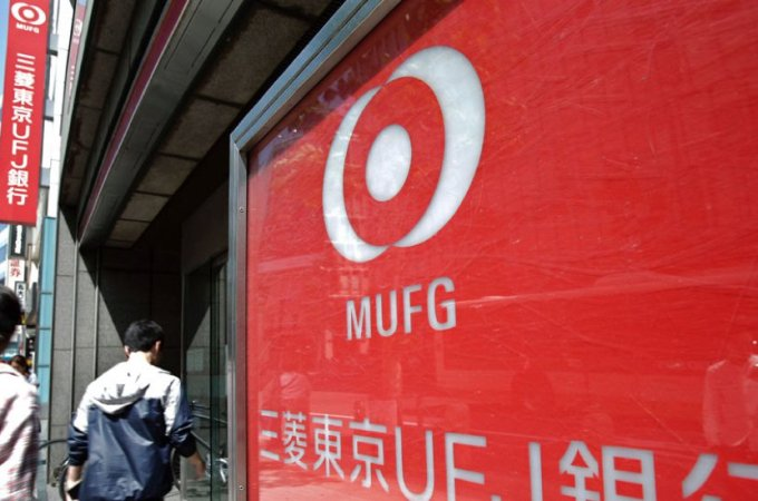 Mitsubishi UFJ Financial Group Realigns Subsidiaries to Reflect Market Changes Including Fintech