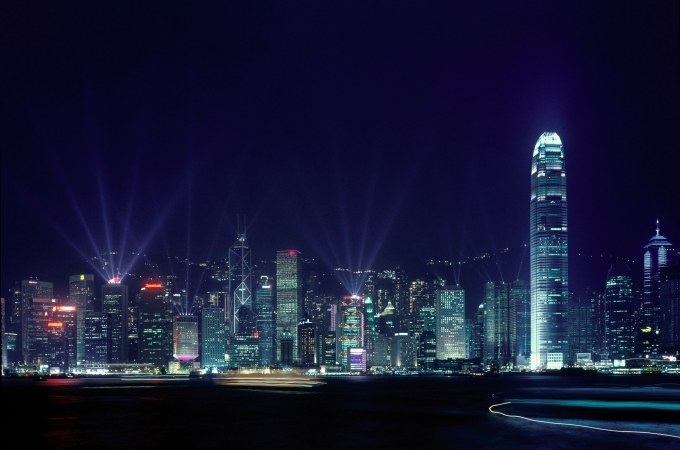 Hong Kong wants cryptocurrency trading platforms to be regulated – SFC