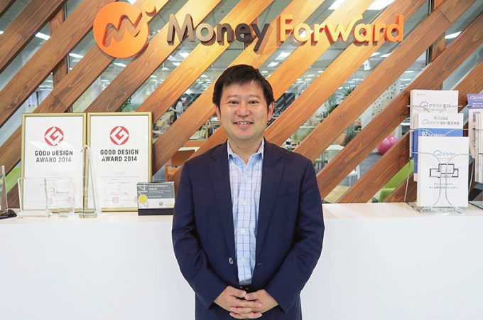Japanese fintech company Money Forward grabs another $11m