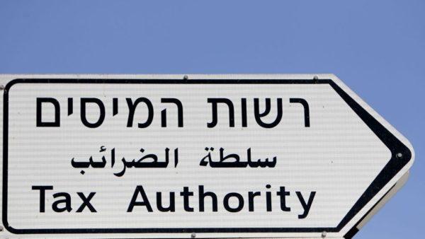 Israel Tax Authority Deems Bitcoin a Taxable Asset