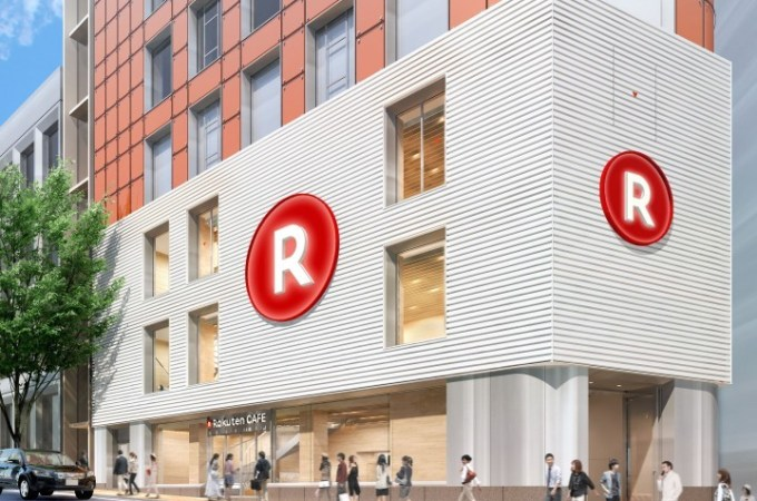 Rakuten Launches First Digital-only Bank in Taiwan