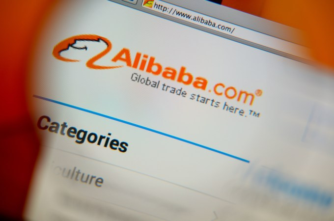 Alibaba To Launch Credit Services In Brazil