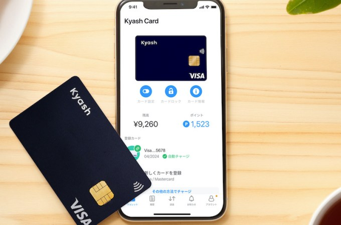 Japanese FinTech Kyash Notches $45M Despite Pandemic