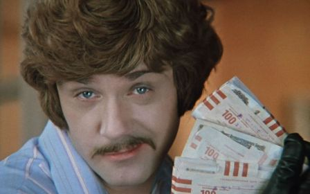 Граждане! Храните деньги в сберегательной кассе!