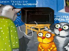 Какие бывают штрафные санкции по договору кредитования