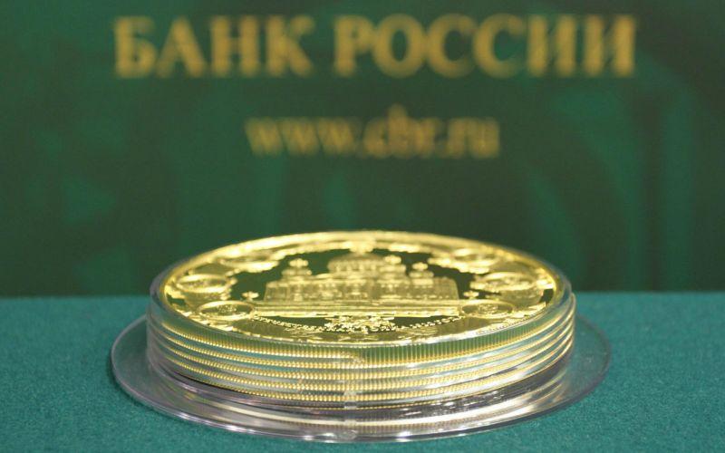 ЦБ принял решение о слиянии Бинбанка и «ФК Открытие»