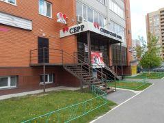 Банк России отозвал лицензию у Сибирского банка реконструкции и развития