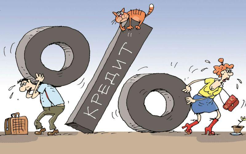 Как рассчитывается график платежей по кредитному договору