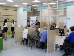Как в банках навязывают пакеты дополнительных банковских услуг