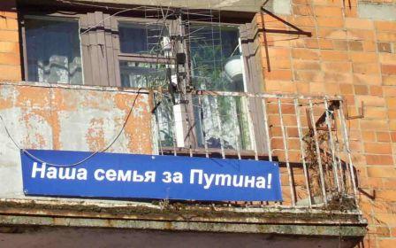 Россияне свыклись с собственными бедностью и нищетой