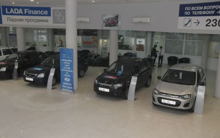 Программа автокредитования Lada Finance от компании АвтоВАЗ