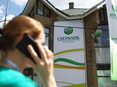 Как отключить Мобильный банк Сбербанка отправкой СМС на номер 900