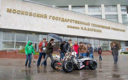 Почта Банк проведёт конкурс для студентов Бауманки