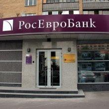 Совкомбанк объявляет о присоединении Росевробанка