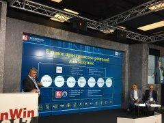 Совкомбанк стал единственным владельцем онлайн-сервиса Fintender.ru