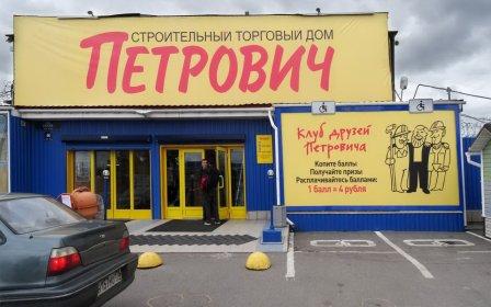 Товары «Петровича» доступны в рассрочку по карте «Халва»