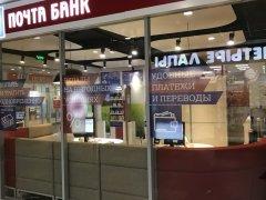 В октябре Почта Банк вошёл в тройку лидеров по вкладам физлиц