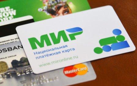 Почта Банк вошел в тройку лидеров рейтинга эмитентов карт «Мир»