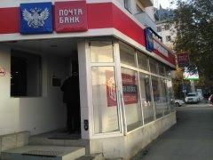 Почта Банк занял лидирующие позиции в рейтинге банковских контактных центров