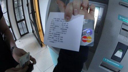 Мошенники обманывают от имени Пенсионного фонда и Почта Банка