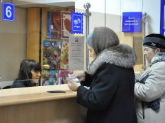 Всего за два месяца Почта Банк соблазнил более 4000 пенсионеров