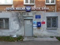 Почта Банк запустил программу лояльности с кешбэком до 5%