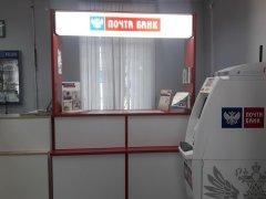 Благодаря внедрению CRM в Почта Банке отклик клиентов вырос на 38%