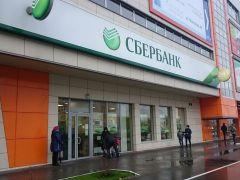Онлайн-кредит наличными на карту Сбербанка России
