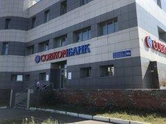 Условия и описание программы «Кредитный доктор» от Совкомбанка
