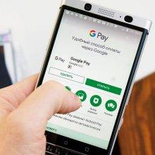Как подключить Google Pay для банковских карт Почта Банка