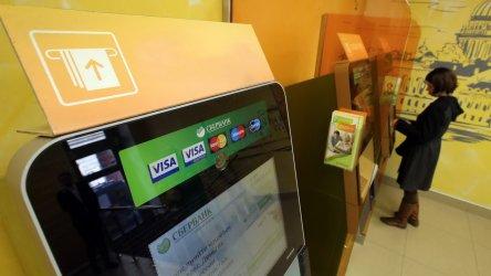 Взять быстрый кредит на карту МИР без отказа, справок и поручителей