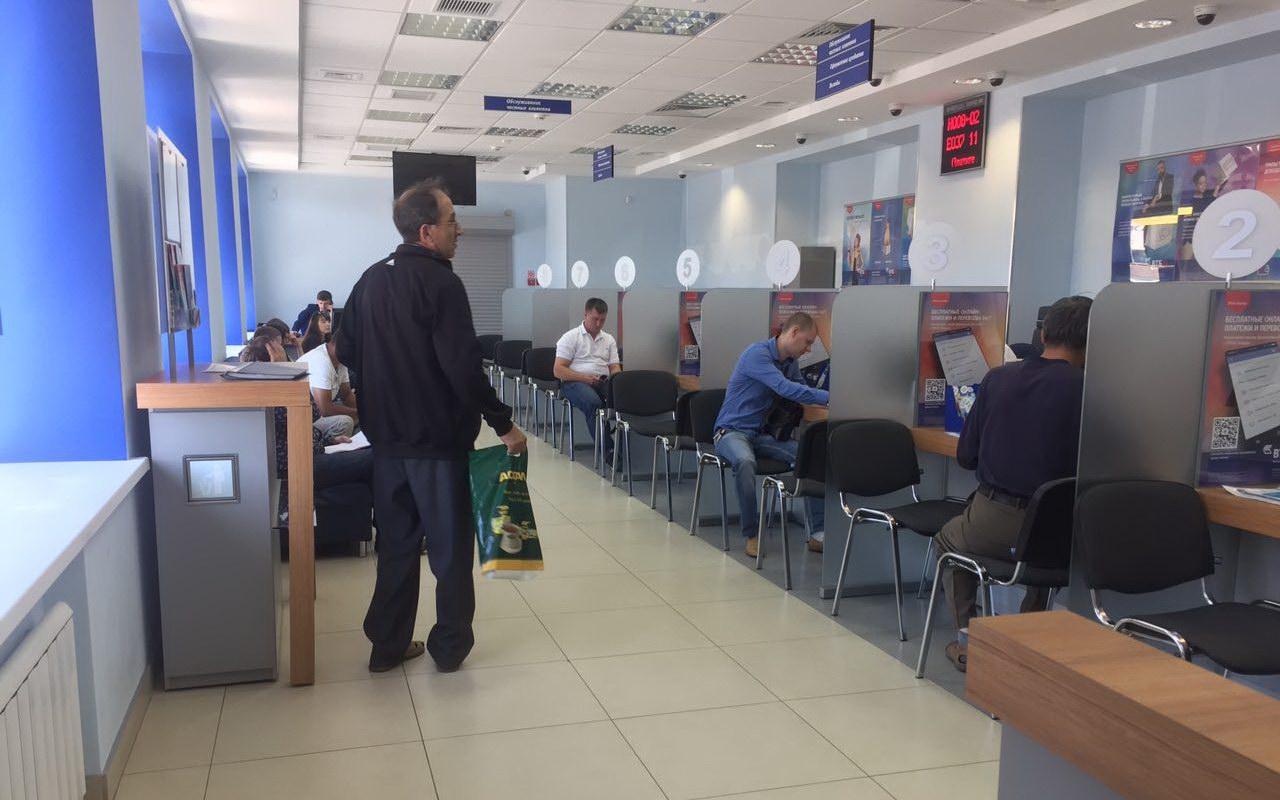 Потребительский кредит пенсионерам в втб банке