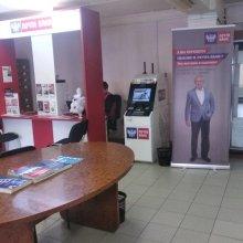 Почта Банк снизил ставки по программе рефинансирования