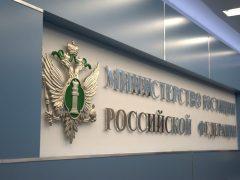 Банковской тайны больше не будет, или Минюст усиливает контроль над сбережениями россиян