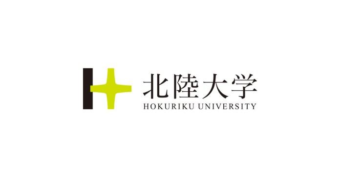 Hokuriku University - Japão