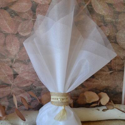 Μπομπονιέρα γάμου με φουντίτσα