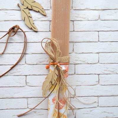 Λαμπάδα με ξύλινο φτερό