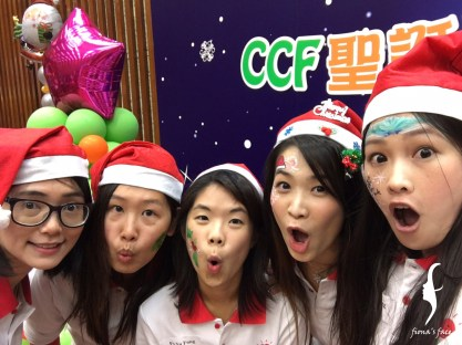 Children's Cancer Foundation X'mas party 2015